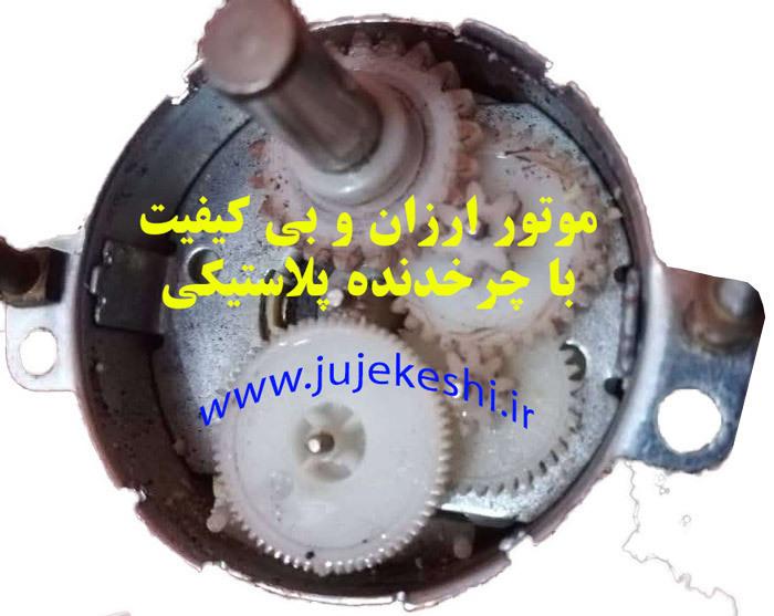 قیمت خرید بهترین موتور گیربکس دستگاه جوجه کشی