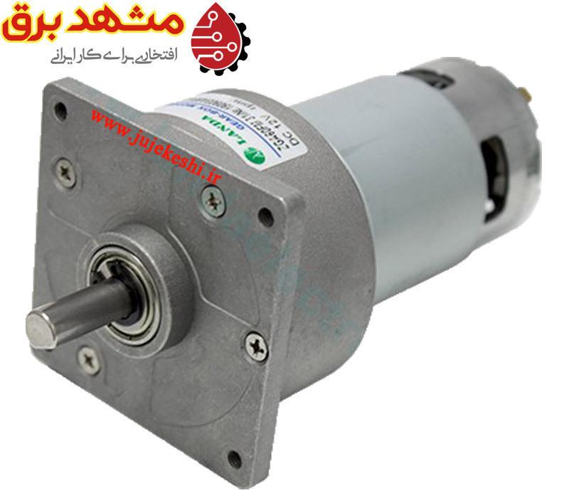 خرید و فروش موتور جوجه کشی 5000 عددی zga60fm